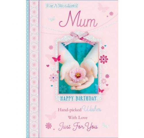 For A Wonderful Mum